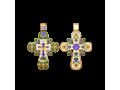 Крест православный  «Спаси, Господи, люди твоя»