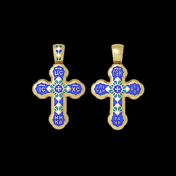 Крест православный «Господи, спаси и сохрани»