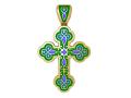 Крест православный «Спаси и сохрани»