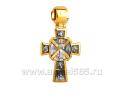 Православный крест Андреевский КРСЗ 030